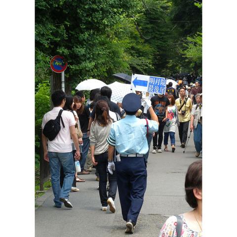 20090613_01_meigetsuin