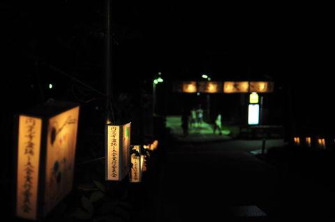 200907815_engakuji2