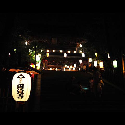 200907817_engakuji1