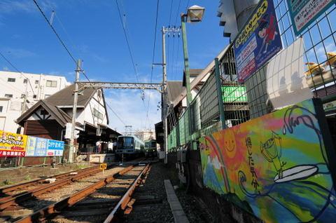 20090913_enoshima