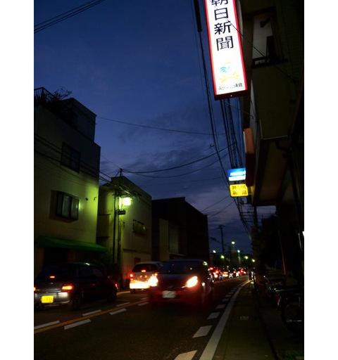 20090922_kitakama2