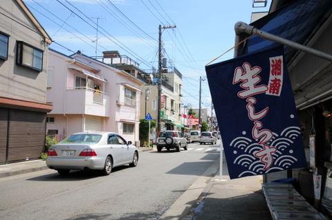 20090923_koshigoe4