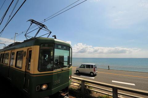 20090923_koshigoe6
