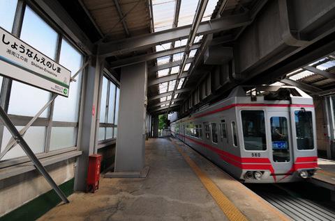 20090923_monorail