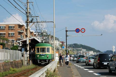 20091004_shichiri1