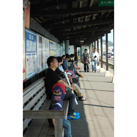 20091004_shichiri3