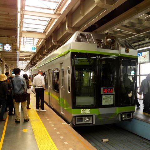 20091015_monorail