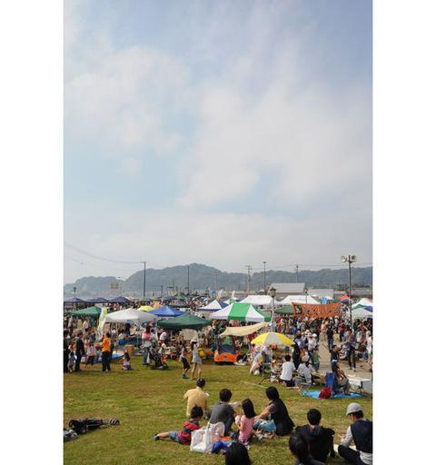 20091018_kamando2
