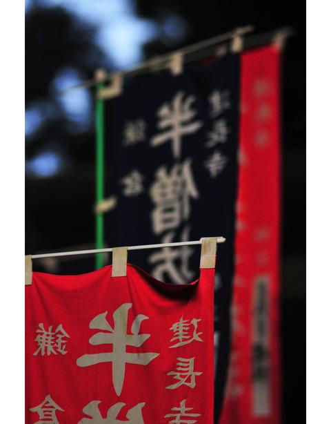 20091108_kenchoji2