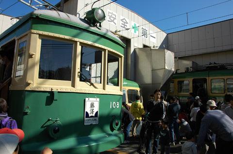 20091115_gokuraku2