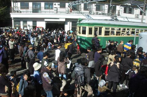 20091115_gokuraku3