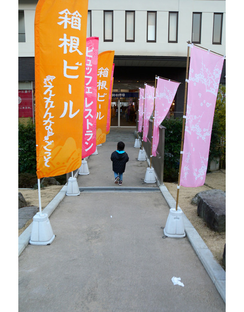 20100222_souzuhiro