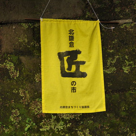 20100404_takumi1