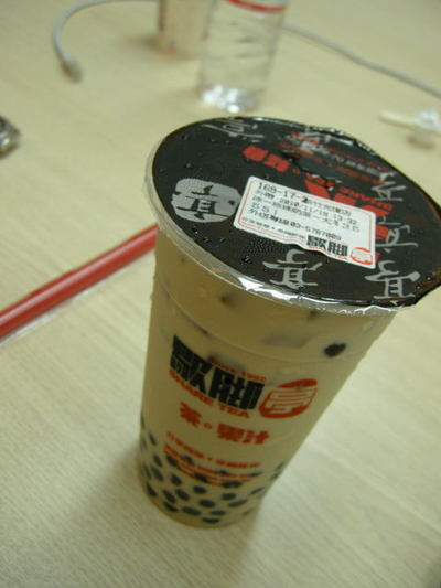 20101119_taiwan3