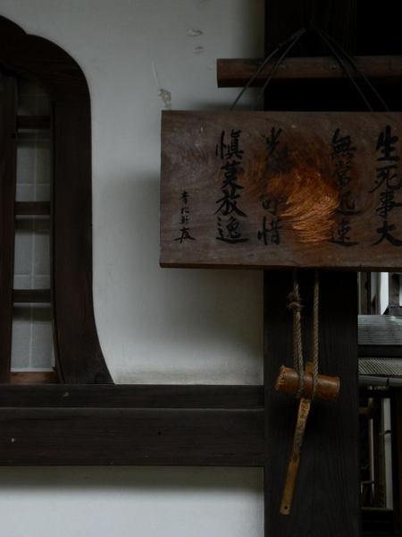 20110501_engakuji3