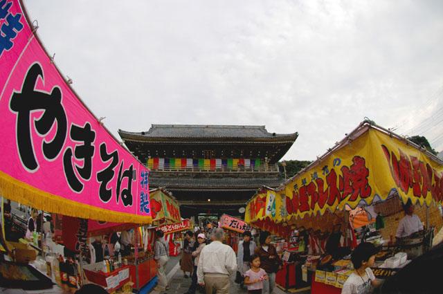 20071013_ojuya1.jpg