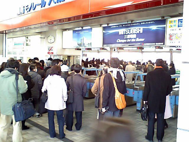 20080225_monorail