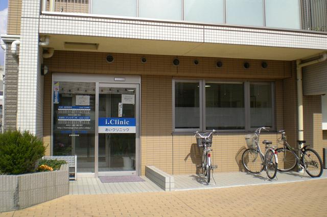 20080301_ai_clinic
