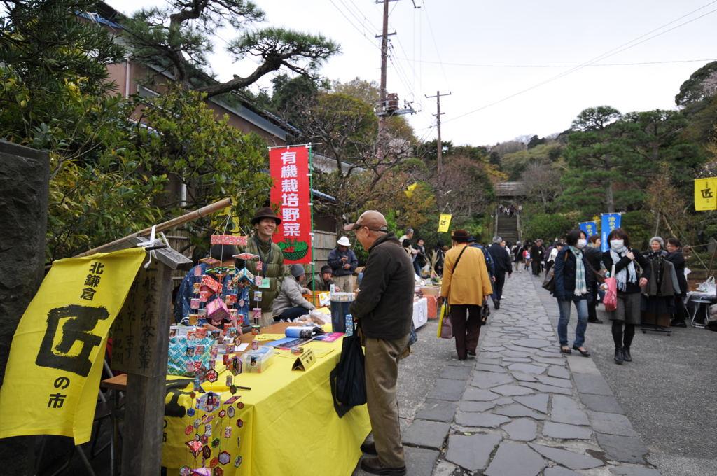 20100404_takumi4