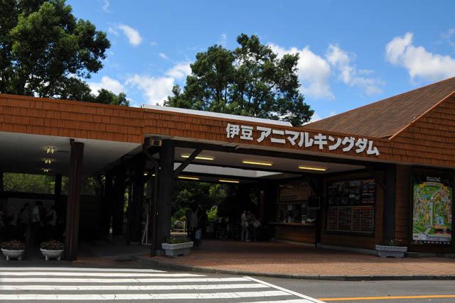 20100925_izu3