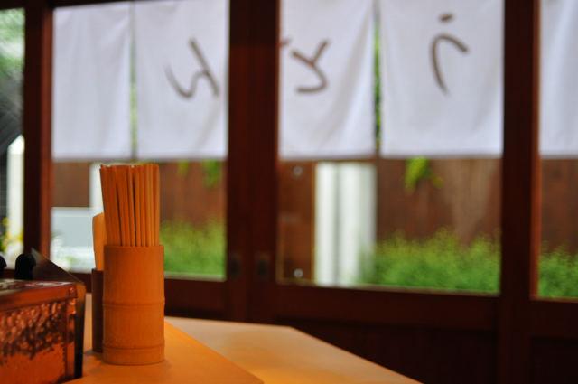 20100928_miyoshi2